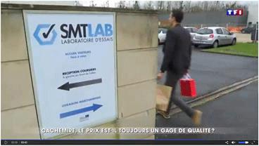 SMT Laboratoire